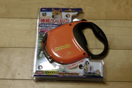 CIMG0355.jpg